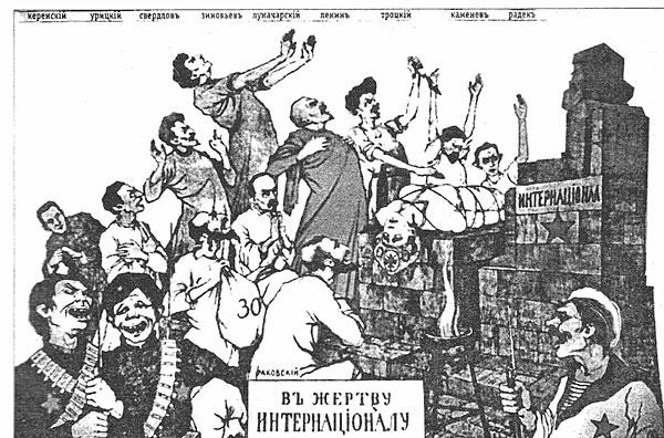 Царь Николай II - Страница 3 Internacional